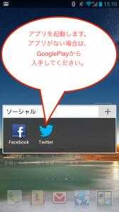Screenshot_2014-11-22-15-10-46