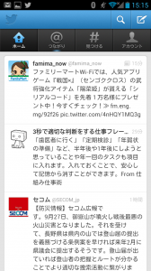 Screenshot_2014-11-22-15-15-44