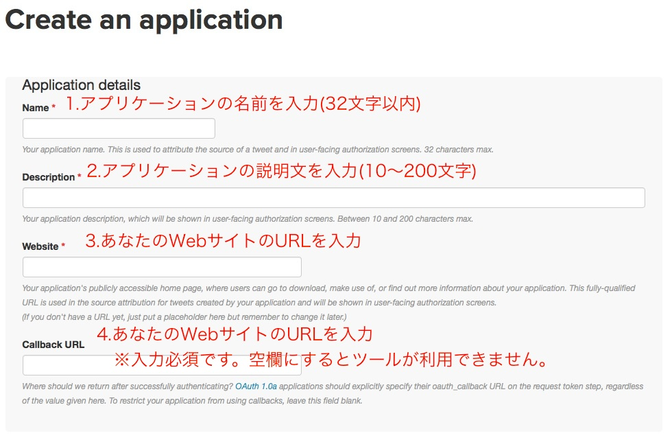TDev5CreateApplication_ApplicationDetails1
